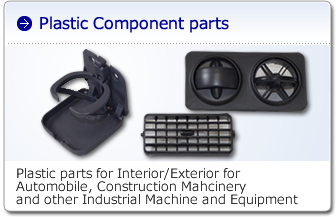 Farm machines, construction equipment, and industrial machines (resin parts)